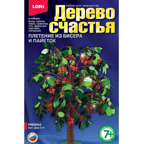 """LORI. Дерево счастья """"Рябинка"""""""