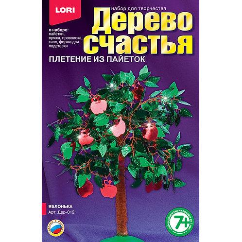 """LORI. Дерево счастья """"Яблонька"""""""