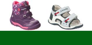 Купить детскую обувь в Астрахани