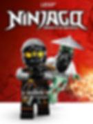 Купить Lego NINJAGO в Астрахани