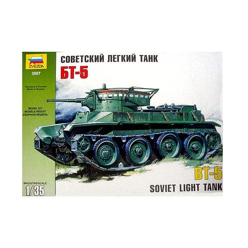 Звезда 3507. Советский танк БТ-5