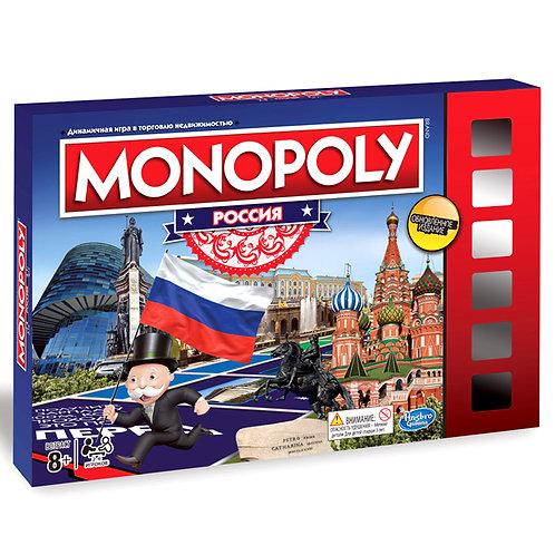 Настольная игра Монополия Россия от Хасбро