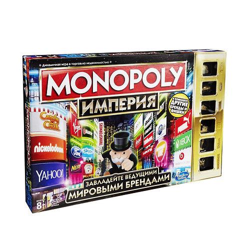 Настольная игра Монополия Империя от Хасбро