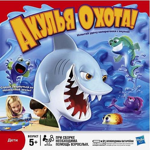 Настольная игра для детей Акулья охота (HASBRO)