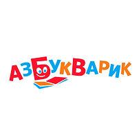 Здесь Вы можете купить музыкальные книги, книги со звуками животных, говорящие книги. Интернет магазин издательства Азбукварик в Астрахани