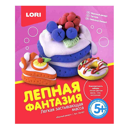 """LORI. Лепная фантазия """"Вкусный десерт"""""""