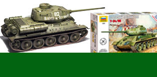 Купить сборную модель танка Звезда