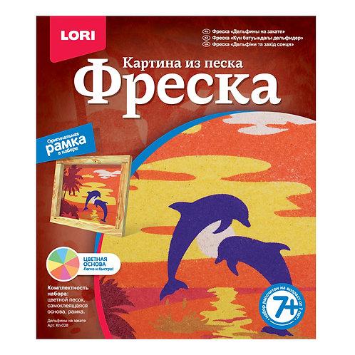 """LORI. Картина из песка. Фреска в рамке """"Дельфины на закате"""""""