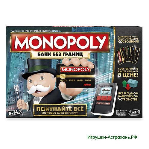 Настольная игра Монополия с банковскими карточками