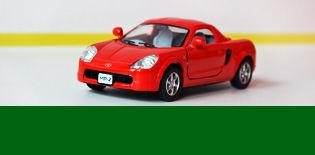 Купить модель автомобиля 1:43 в Астрахани