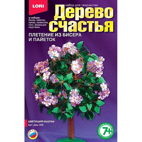"""LORI. Дерево счастья """"Цветущий каштан"""""""