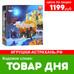 до 12 октября Настольная игра Имаджинариум по цене 1199 рублей