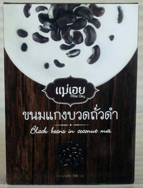 thai desserts 3
