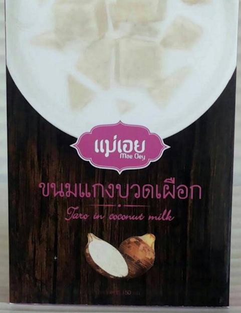 thai desserts 1=5