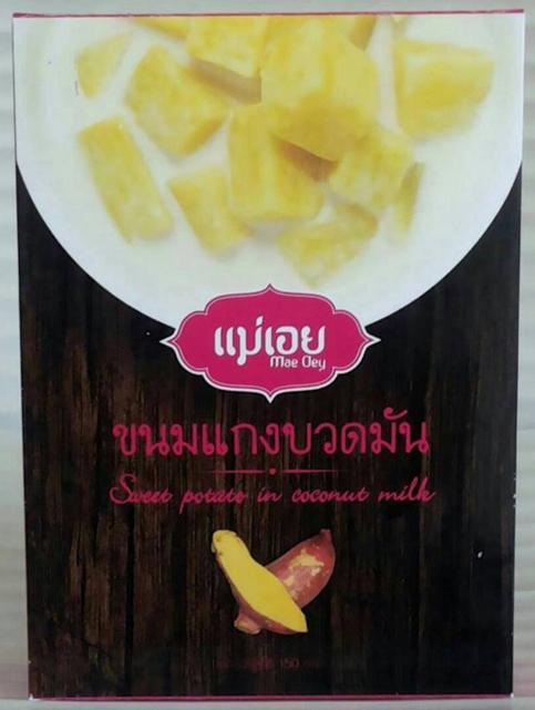 thai desserts 2
