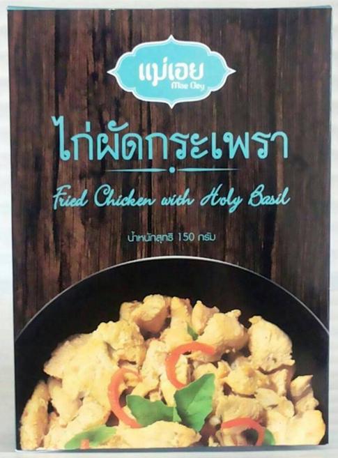 thai curry 5