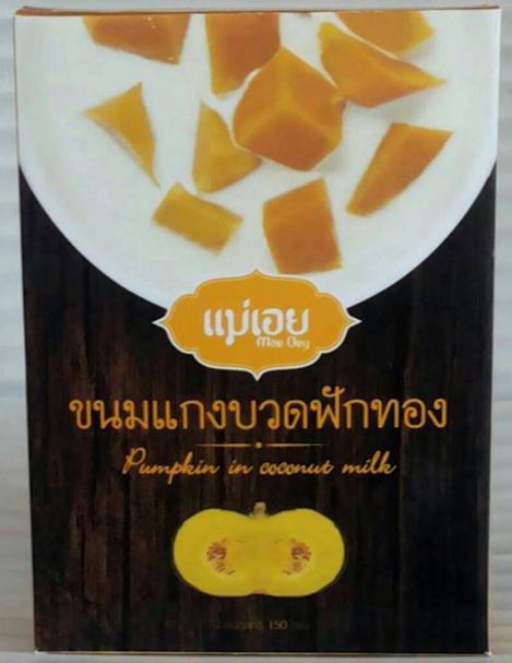 thai desserts 4