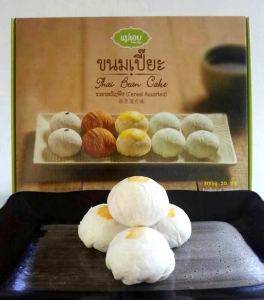 thai cake_s