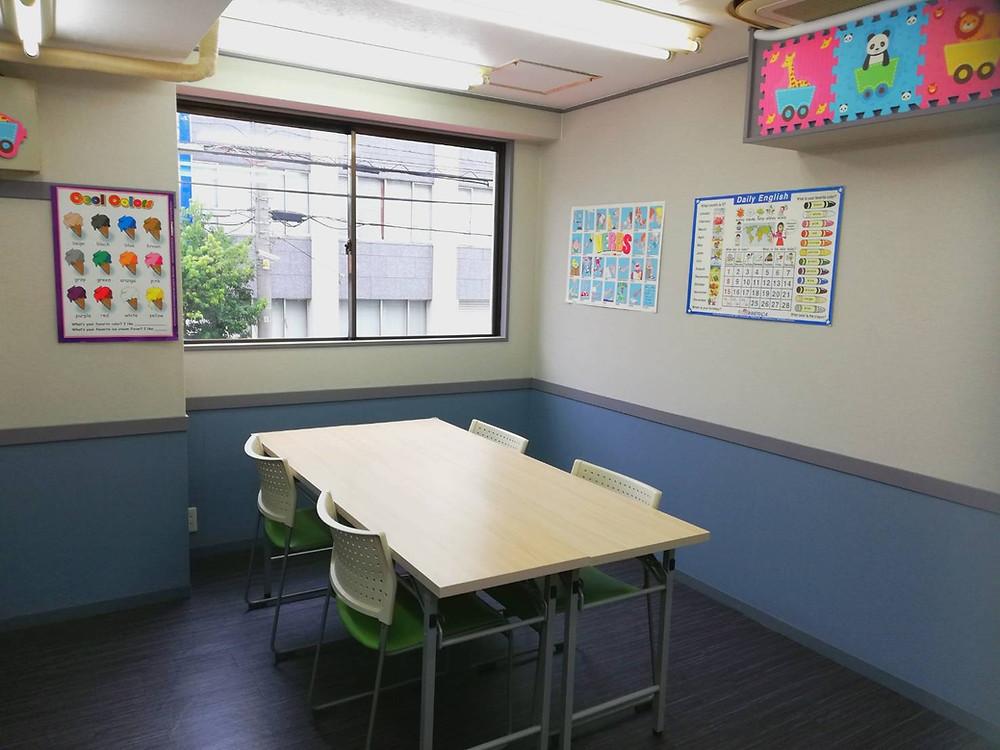 Main Classroom
