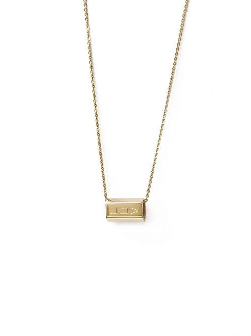 LUV Short Bar Necklace