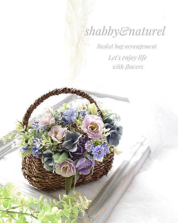 おはようございます✨_ポカポカ陽気の旭川です☀️_*_shabby&nature