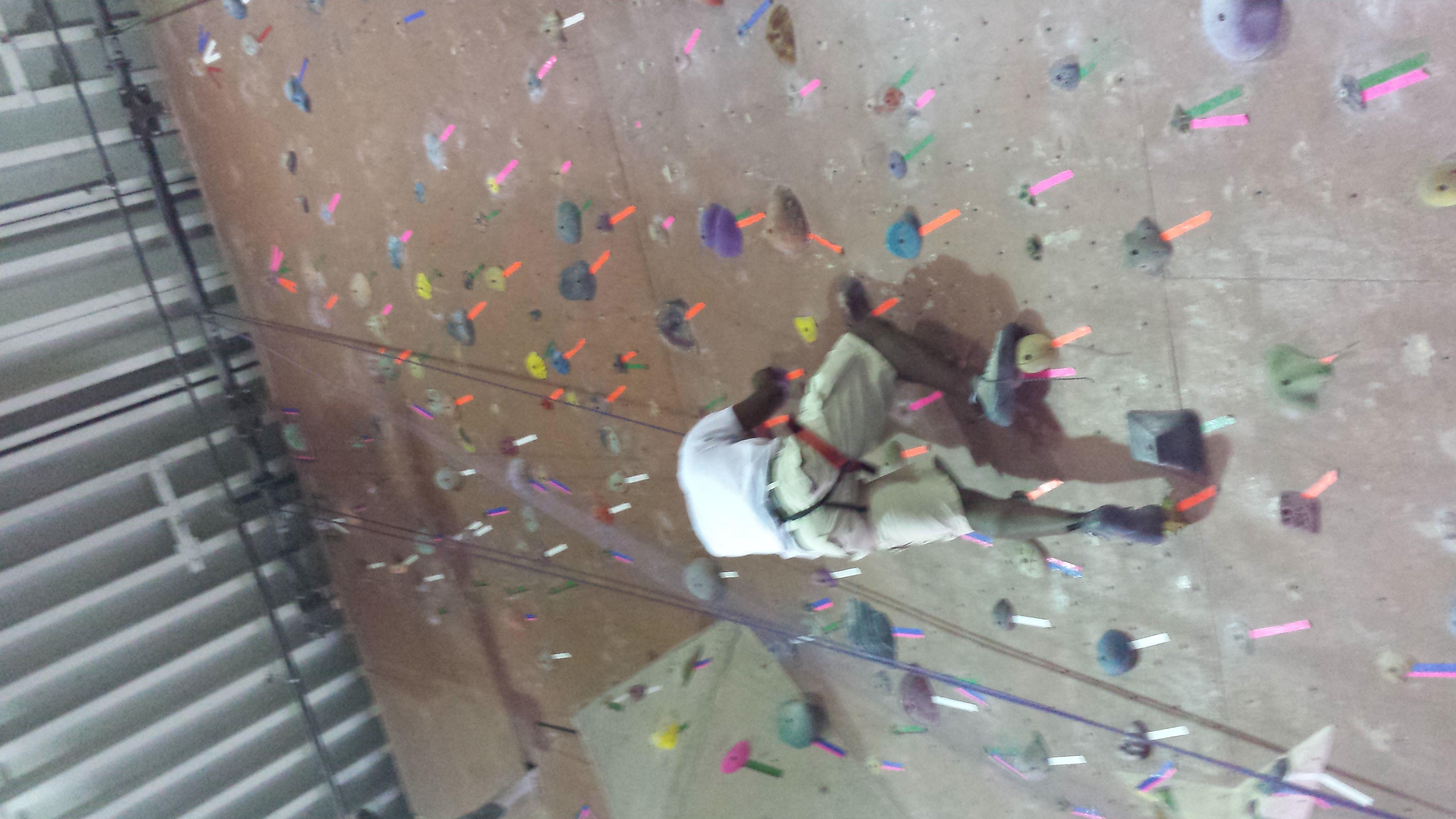 Rock Climbing Event