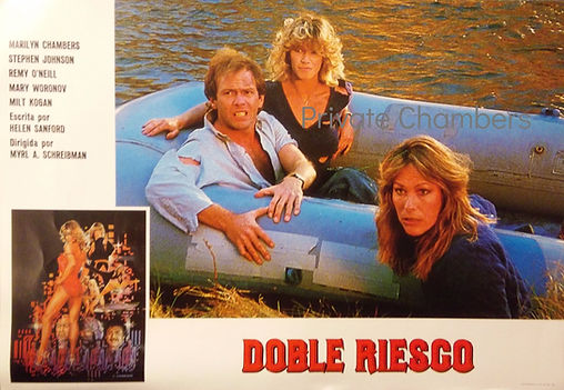 Spanish lobby card for Marilyn Chambers in Doble Riesgo (Angel of H.E.A.T.), 1983