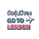 Goto london.png