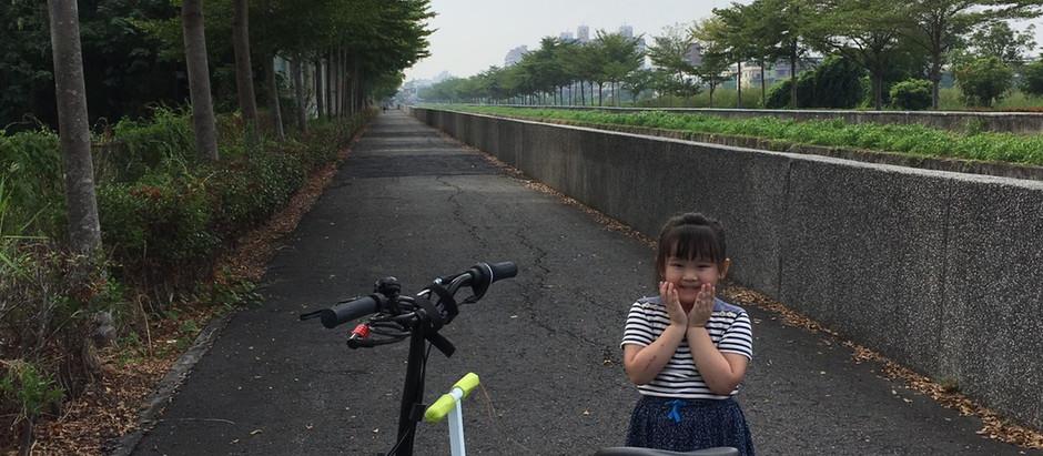 趴趴坐腳踏車兒童座椅到高雄大東濕地公園