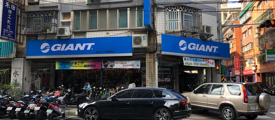 趴趴坐在新北市板橋區增加新的銷售地點!