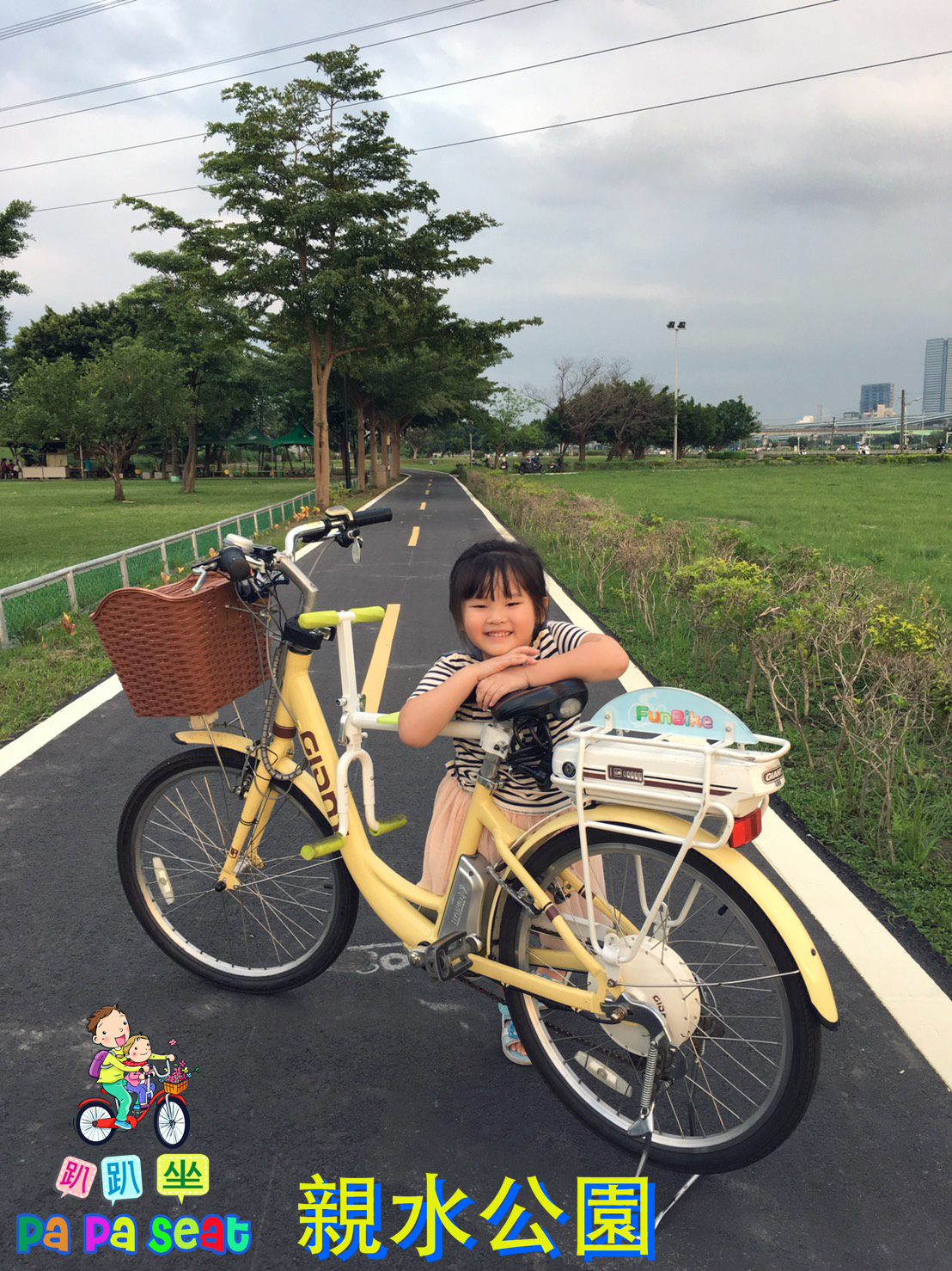 親子公園 - Sept 2017 - 2