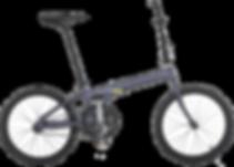 趴趴坐 PaPaSeat 腳踏車兒童座椅折疊式腳踏車