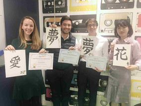 learn Japanese in London