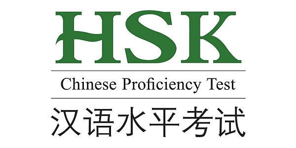 What is HSK.jpg