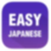 Easy Japanese News App Logo.png