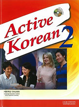 active korean 2 .jpg