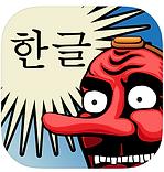 Tenugo App logo.png
