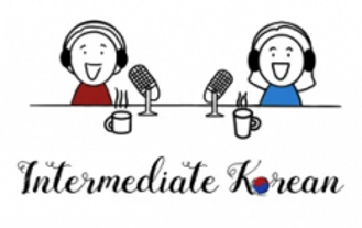 Intermediate Korean Podcast
