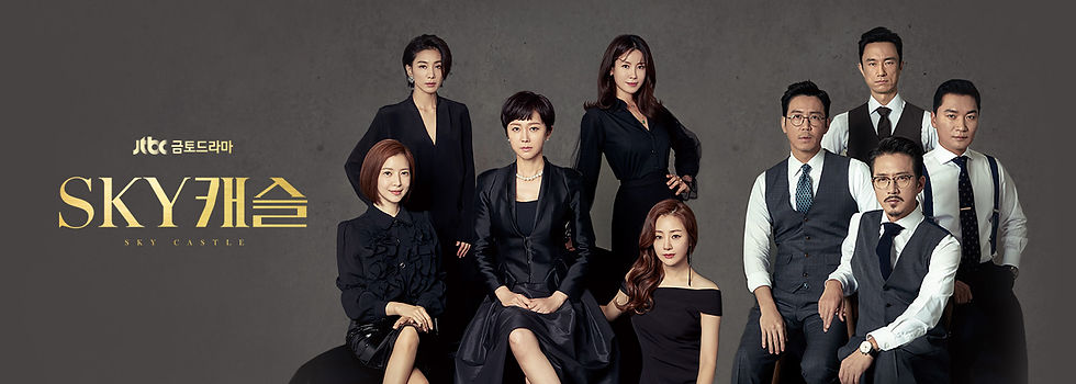 Korean Drama - Sky Castle.jpg
