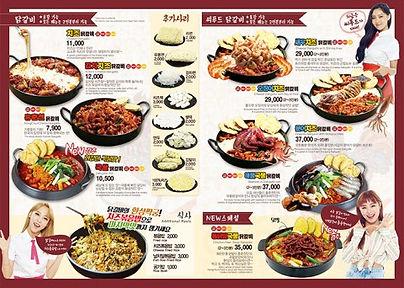 korean menu.jpg