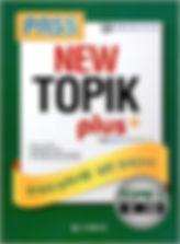 Pass New TOPIK Advanced Book.jpg