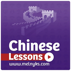 Best Way to Practice Chinese Listening.p