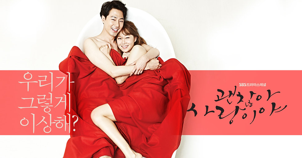 Korean Drama - It's OK, That's Love.jpg