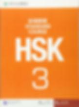 HSK 3 Official Textbook.jpg
