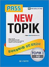 Pass New TOPIK Book.jpg