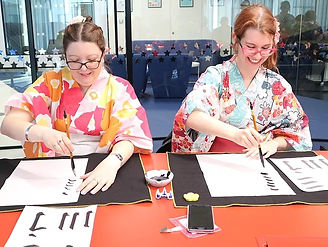 Japanese Language Course Calligraphy.jpg