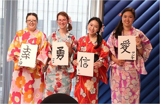 Japanese Style of Dress.jpg