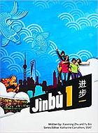 GCSE Chinese Textbook - Jinbu1
