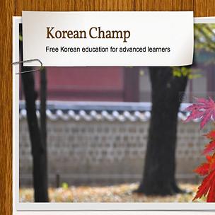 Korean Champ Podcast