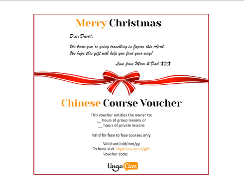 Xmas Voucher Updated Image.png